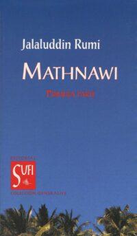 Mathnawi, primera parte